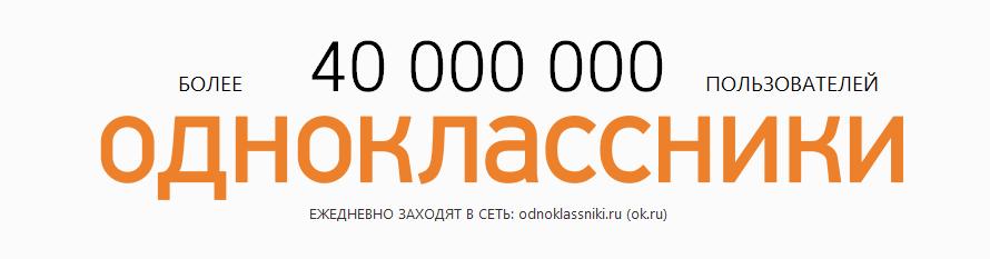 Одноклассники.Ru - Социальная сеть - odnoklassniki.ru/dk?st.cmd=anonymMain&st.registration=on